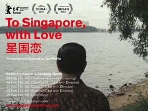 singapore_withlove