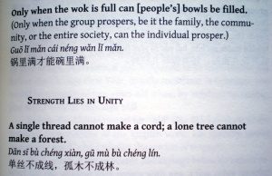 chinese_idioms