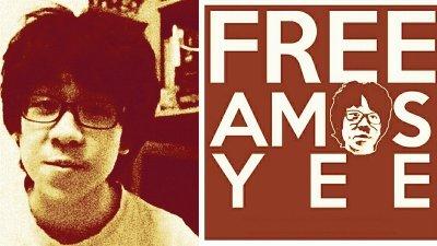 freeamosyee