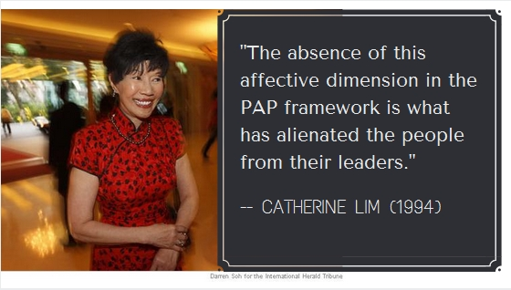 Catherine Lim, Excerpts