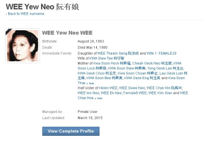 wee_yew_neo