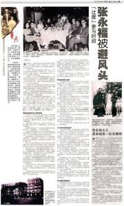 TanSuang