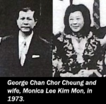 chanchorcheung_wife