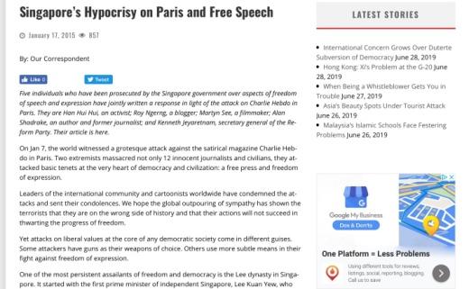 singapore_free_speech